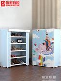 鞋架簡易多層家用組裝經濟型省空間宿舍防塵收納鞋柜門口小鞋架子 可可鞋櫃
