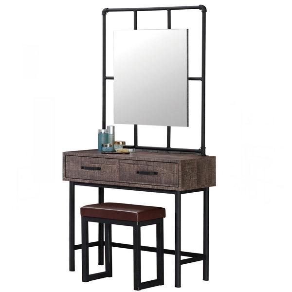 馬汀2.7尺工業風化妝鏡台組(含椅)﹝18JF/022-2﹞/ H&D東稻家居