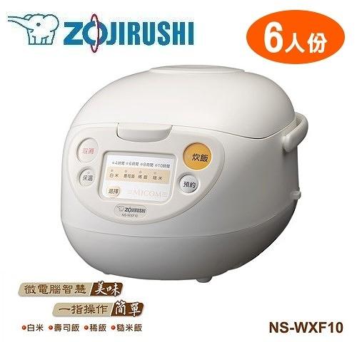 【佳麗寶】-(ZOJIRUSHI象印) 6人份黑金剛微電腦電子鍋【NS-WXF10】NSWXF10