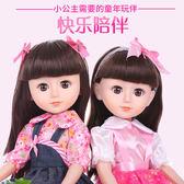 會說話的智能芭芘娃娃套裝仿真軟膠巴比洋娃娃公主女孩單個裝玩具【88折優惠最後兩天】