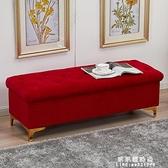 北歐輕奢換鞋凳店鋪休息長凳床尾儲物沙發凳實木長方形收納箱凳子 果果輕時尚NMS