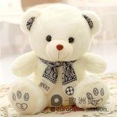 玩偶/公仔毛絨玩具小號熊貓抱抱熊小熊禮物「歐洲站」