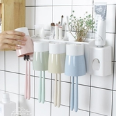 牙刷架壁掛式免打孔衛生間牙具架漱口杯套裝刷牙杯牙膏牙刷置物架『夢娜麗莎』