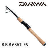 漁拓釣具 DAIWA B.B.B 636TLFS (振出路亞竿)