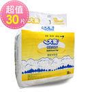【大象】 平面替換式尿片(30片/包)...