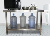 304雙層加厚不銹鋼工作臺廚房專用打包切菜桌子商用操作打荷臺面  MKS免運