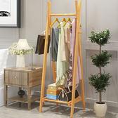 折疊衣帽架 衣櫥衣櫃收納 木質掛衣架《生活美學》