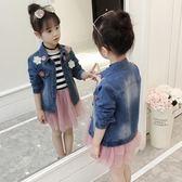 萬聖節狂歡   女童春裝2018新款牛仔套裝兒童洋氣兩件套裙小孩韓版時尚潮衣童裝  無糖工作室