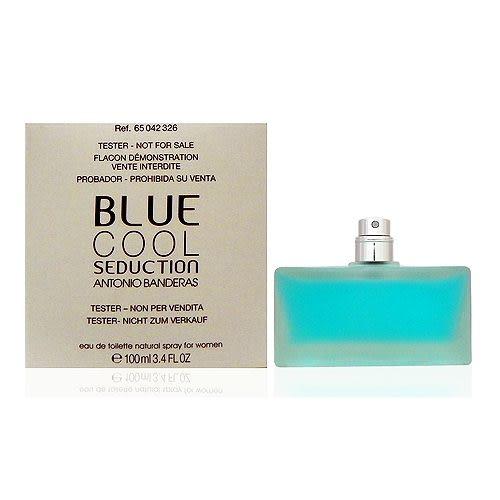 Antonio Banderas Blue Cool 酷藍誘惑女性淡香水 100ml Test 包裝