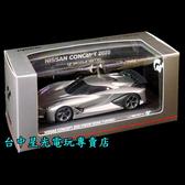 【GT SPORT 可刷卡】☆ 跑車浪漫旅 競速 Nissan Concept 2020 汽車模型 1/43 ☆【台中星光電玩】