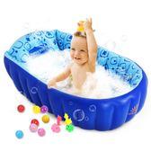 嬰兒洗澡盆充氣保溫寶寶浴盆新生幼兒童洗澡桶大號加厚可坐躺折疊·享家生活館IGO