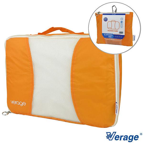 Verage 旅用衣物收納袋『橘/L』( 2入) 379-5023  旅行|露營|商務|收納