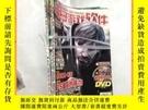 二手書博民逛書店電子遊戲軟件罕見2007 1 3 13 共3本合售Y16354