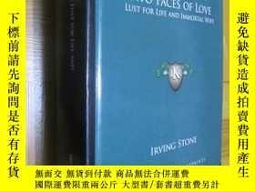 二手書博民逛書店Two罕見faces of love: Lust for life and Immortal wife (16開,