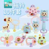 港比熊  嬰兒玩具手搖鈴0-3-6-12個月寶寶早教益智牙膠搖鈴玩具  XY1239   【男人與流行】