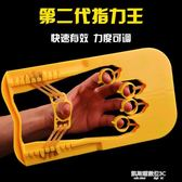 手指練習器古箏吉他鋼琴琵琶籃球訓練抓量康可調復配件  凱斯盾數位3c