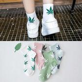 5雙純棉中筒男女ulzzang日系楓葉襪子薄款韓版麻葉短襪ins潮情侶  9號潮人館