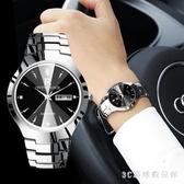鎢鋼男士手錶男錶石英女錶商務超薄女士手錶情侶學生腕錶PH3563【3C環球數位館】