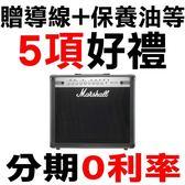 【電吉他音箱】 【Marshall MG 101CFX】【100瓦電晶體音箱】【另贈好禮】【英國經典】