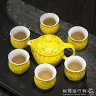 茶壺 雙層耐熱陶瓷茶具整套功夫茶杯套裝家...