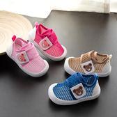 學步鞋 學步鞋夏女寶寶鞋子0一1-2-3歲春秋嬰兒軟底男童機能涼鞋透氣網鞋【全館限時八折搶購】