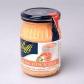 義大利【Biffi】 沙拉醬(海鮮用) 180g(賞味期限:2019.4.30)