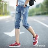 夏季七分牛仔褲男生破洞7分薄款百搭春款2020年新款修身小腳褲子 FX5130 【夢幻家居】