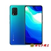 〝南屯手機王〞Xiaomi 小米 10 Lite 5G 6GB / 128GB 高通765G處理器【宅配免運費】