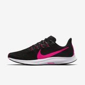 Nike Air Zoom Pegasus 36 [CQ4814-016] 男鞋 慢跑 運動 透氣 氣墊 包覆 避震 黑粉