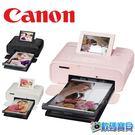 【三色】Canon SELPHY CP1...