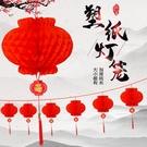 新年裝飾品 燈籠戶外大紅燈籠新年裝飾春節室內小掛件元旦場景布置過年掛飾【快速出貨】