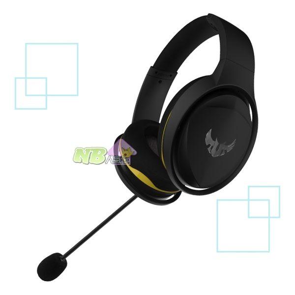 華碩 ASUS TUF GAMING H5 Lite 電競 耳機 耳麥 麥克風