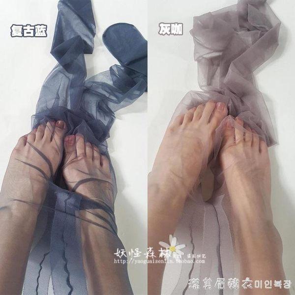 0D肉色超薄絲襪薄無痕隱形連褲襪淺膚色全透明腳尖T檔性感夏季女 漾美眉韓衣