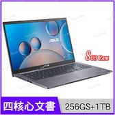 華碩 ASUS X515MA 灰 256G SSD+1TB競速特仕版【升8G/N4120/15.6吋/intel/四核/文書/筆電/Buy3c奇展】X515 似X509MA