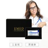 疫起在家●守護健康【加拿大Artron】胃健康(幽門桿菌)自我檢測盒(1盒) 效期2021.03