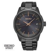 SEIKO 太陽能電波玫瑰金針黑鋼錶 萬年曆 40mm SPP003J1 7B24-0BR0K 藍寶石水晶鏡面 | 名人鐘錶