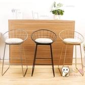 吧台椅吧台椅高腳凳創意高椅美式吧台凳椅子酒吧椅吧凳工作椅餐椅xw 【八折搶購】