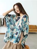 波點印花清涼透氣蝙蝠袖短袖T恤衫三色可選/設計家Y12486