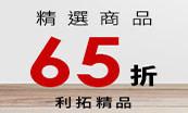writek86-fourpics-97c7xf4x0173x0104_m.jpg
