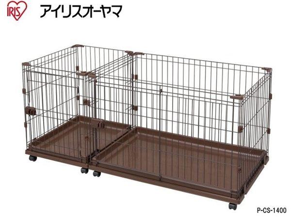 *WANG*日本IRIS-PCS-1400組合屋-套房組/狗籠/狗屋/組合狗屋《套房組》