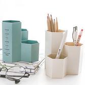 618好康鉅惠歐式辦公室筆筒家居裝飾化妝品桌面收納盒