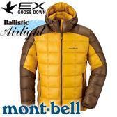 【Mont-Bell 日本 男款 SUPERIOR 800羽絨外套 卡其/芥黃】1101464/夾克/羽絨衣/保暖外套★滿額送