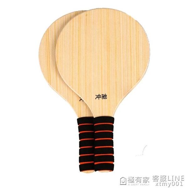 加厚板羽球拍三毛球 毽球拍羽板 成人兒童板球 板羽拍送球 極有家