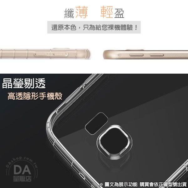 HTC Desire 四角防摔氣墊 空壓殼 10 pro / U Ultra / U play / 10 EVO 手機殼 防摔殼殼