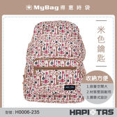 HAPITAS 後背包 H0006-235  米色鑰匙  摺疊後背包 收納方便 MyBag得意時袋