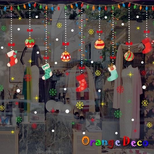 壁貼【橘果設計】耶誕聖誕禮物(靜電款) DIY組合壁貼 牆貼 壁紙 室內設計 裝潢 無痕壁貼 佈置