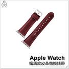 瘋馬紋皮革 Apple Watch 錶帶 2 3 4 代 38 40 42 44 mm 智慧手錶替換帶 腕帶
