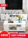 電視櫃 組合現代簡約經濟小戶型客廳新款北歐式白色儲物櫃一體【八折搶購】