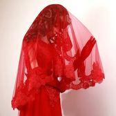 紅蓋頭紗頭紗新款韓式短款簡約結婚蕾絲2019紅色蓋頭【不二雜貨】