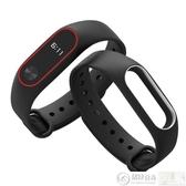 手環帶 手環2腕帶3手環替換帶硅膠運動防水迷彩智能二代錶帶新三 城市科技